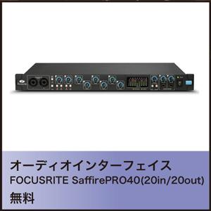 http://www.korgstudio.jp/images/re28.jpg