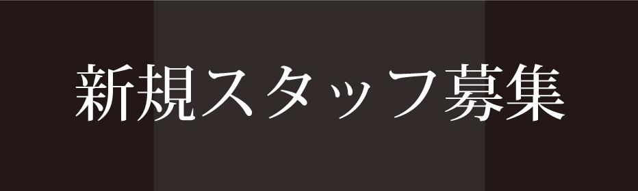 shinki.jpg